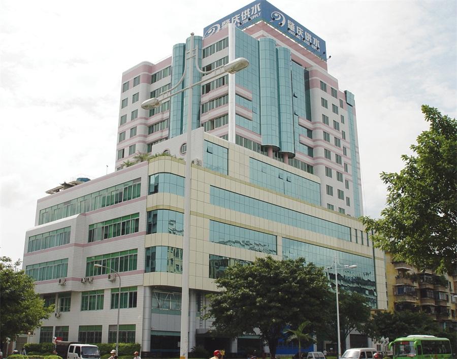 肇水集团办公大楼装饰工程1.JPG