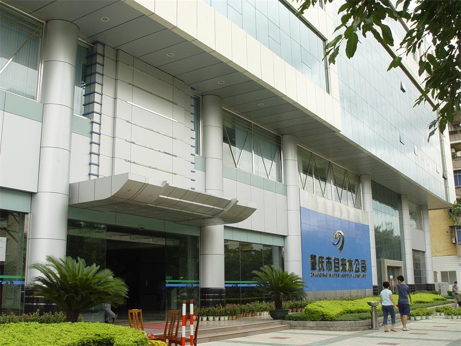肇水集团办公大楼装饰工程2.JPG